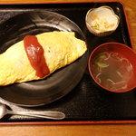 じょうとう食堂 - オムライス 550円