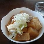 みのり食堂 - 2016年02月13日 12:10訪問 もつ煮(ハーフ)