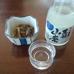 みのり食堂 - 2016年02月13日 12:10訪問 冷酒