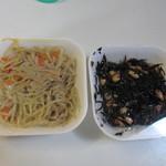 サンキュウ惣菜 - 料理写真: