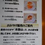 4988432 - コロッケの食べ方の勧め