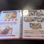 Aruba - お食事メニュー206.04.16