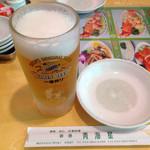Chinhaishin - 生ビール
