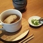 紬山荘 - シンガポール料理のスープだそうです。