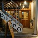 BUENO -