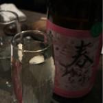 ときすし - 日本酒。