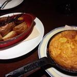 ワインバル ピノ - ポテトのローストと野菜オムレツ