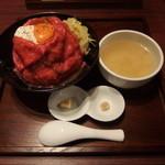 ローストビーフ大野 - AGビーフを使用したローストビーフ丼(1000円)