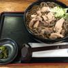 そば処えびす - 料理写真:冷たい肉そば201603