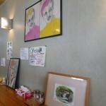 理尾レストラン - 店内 2016/3