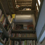 The OPEN BOOK -