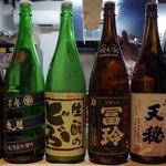 おでん二毛作 - 美味しそうな日本酒が並んでいます。
