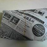 4989722 - 新聞紙でくるまれているとほっとします。