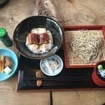 手打ちそば松竹 - うな丼セット 1300円