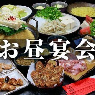 【昼宴会】AM11:00~承っております。