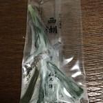 49895112 - 西湖 1個270円