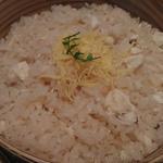 岩むら - 桜鯛のわっぱ飯