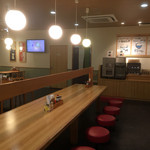 関緑ヶ丘食堂 -