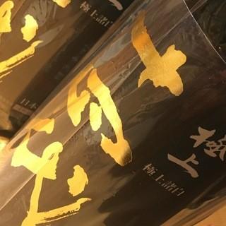 プレミアから人気の日本酒まで多数。