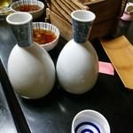すえ廣和食房 - 日本酒の登場!