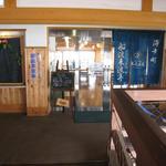 レストラン 船渡来流亭 - b2d9e9bd.JPG