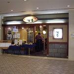 神戸百番 - 外観