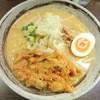 こやす - 料理写真:ホルモンラーメン(820円)