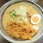 麺屋 こやす - ホルモンラーメン(820円)