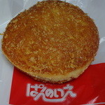 ぱんのいえ - 牛肉カレーパン160円(税込)