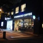 スターバックスコーヒー - お店の外観