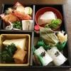 日本料理 吉兆 - 料理写真:吉兆のお弁当