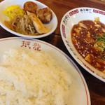 珉龍 - マーボー豆腐定食(842円)を頂きました。