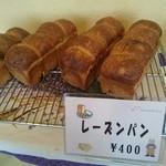 アトリエデリス - レーズンパン(400円)
