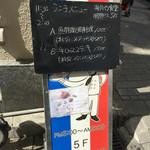 神戸パリ食堂 - 2016.4.16 土日祝限定の看板メニュー