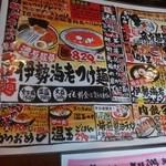 竹本商店 つけ麺開拓舎 札幌店 -