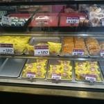 柳屋菓子店 -
