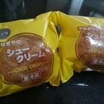 柳屋菓子店 - 黒胡麻シュー(150円)とシュークリーム(120円)
