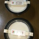 セブンイレブン - 料理写真:とろける口どけ杏仁豆腐 154円×2
