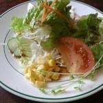 ダイナー - サラダ