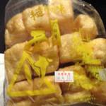丸登豆腐店 - 今回は四角あげです‼︎