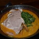 麺屋 蔵人 - 焼き味噌チャーシュー麺