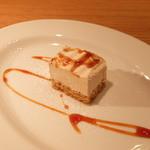 イタリアン Bambu - キャラメルアイスケーキ(ランチセット)