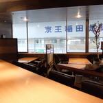 イタリアン Bambu - 店内 手前がカウンター席で奥がテーブル席