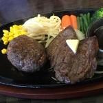 ほの字 - ハンバーグ&ステーキ