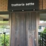 49918774 - トラットリア セッテ ペストリーブティック入口