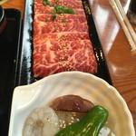 焼肉レストランひがしやま - 上カルビ定食