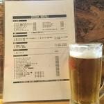 てぃーだむーん - 飲み物メニューとオリオン麦人生中ジョッキ350円