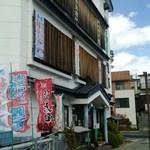 鯉西 - 駅から近い本店の外観です。