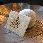 そば茶寮 澤正 - 菓子 (そばの苺餅 そば短冊を添えて)