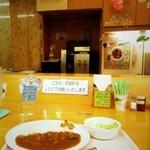 GOOD TIMES CAFE - 前沢牛カレー(ミニサラダ付)